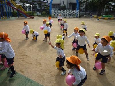 ボールで遊ぼう!(年少)